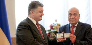 Москаль очолить виборчий штаб кандидата у президенти Порошенка - today.ua