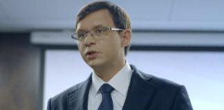 Мураєв закликає кандидатів у президенти здати тест на наркотики - today.ua