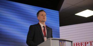 В Украине может исчезнуть одна из политических партий - today.ua