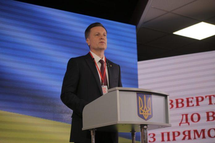 В Україні може зникнути одна із політичних партій - today.ua