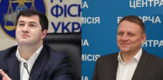 Насіров та Шевченко стали офіційними кандидатами на пост президента України, - ЦВК - today.ua