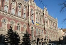 Нацбанк назвав найнадійніші банки України - today.ua