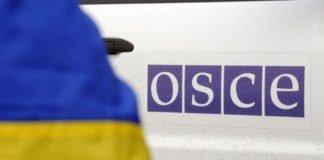 """Під час президентських виборів до України приїдуть близько 850 спостерігачів ОБСЄ, - МВС """" - today.ua"""