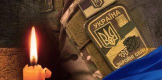 Взрыв в котельной воинской части: скончался 20-летний военнослужащий - today.ua