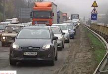 """На дорогах України будуть введені нові обмеження, - """"Укравтодор"""" - today.ua"""
