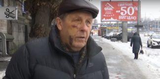 Полицейских, которые избили 81-летнего авиаконструктора, не отстранили от службы - today.ua