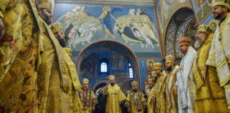 """ПЦУ сохранит язык богослужения церковным общинам нацменьшинств"""" - today.ua"""
