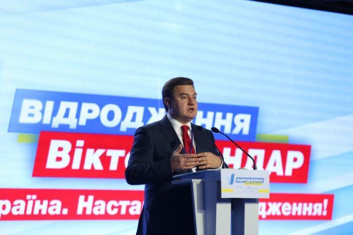 """Партія """"Відродження"""" визначилася зі своїм кандидатом в президенти України - today.ua"""