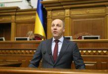 Двоє нардепів подали до суду на Парубія - today.ua