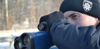 """Видеофиксация нарушений ПДД: какую уловку используют дорожные полицейские"""" - today.ua"""
