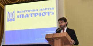 """Став відомий кандидат у президенти від партії """"Патріот"""" - today.ua"""