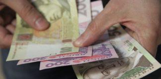 Пенсии и субсидии будут выплачивать одновременно, – Рева - today.ua