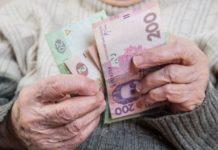 Пенсійний фонд не виплатив 40 відсотків пенсій у січні - today.ua
