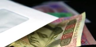 """Украинцам могут временно приостановить выплату пенсий: названа причина"""" - today.ua"""