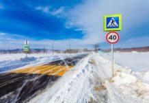 Українським водіям пророкують нові проблеми - today.ua