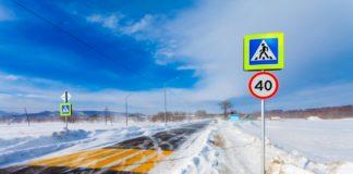 """Украинским водителям сулят новые проблемы"""" - today.ua"""