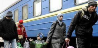 В Україні перерахували переселенців з Донбасу та Криму - today.ua