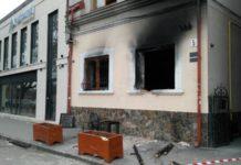 Підпал угорського центру на Закарпатті: стало відомо особу замовника - today.ua