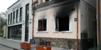 Поджог венгерского центра на Закарпатье: стало известно имя заказчика - today.ua