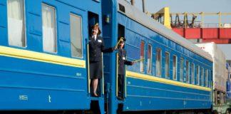 Інцидент у потягу: під депутатом обвалилася полиця - today.ua