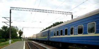 """Мовний скандал у потягу: працівниця """"Укрзалізниці"""" нагрубила ветерану АТО - today.ua"""