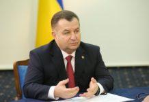 Росія хоче анексувати Азовське море, - Полторак - today.ua