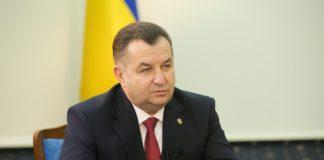 Полторак рассказал о результатах встречи с Зеленским - today.ua
