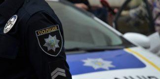 Під Києвом затримали педофіла з Німеччини, що 4 роки переховувася від поліції на батьківщині - today.ua
