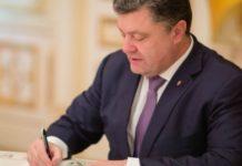 Порошенко підписав закон про розмінування Донбасу - today.ua