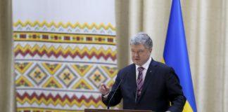 Росія намагатиметься підірвати Україну зсередини, - Порошенко - today.ua