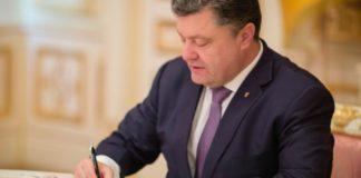 Порошенко заробив 28 млн гривень за два місяці - today.ua