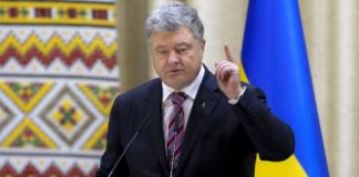 """Порошенко прогнозує провал спроб Кремля вплинути на президентські вибори в Україні"""" - today.ua"""