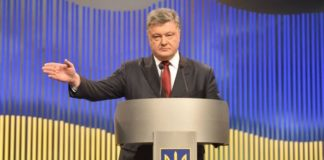 Порошенко підписав закон про перехід церковних громад до Православної церкви України - today.ua