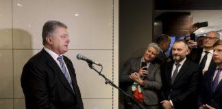 Порошенко підписав угоду з європейськими інвесторами Total Eren та NBT на $150 млн - today.ua