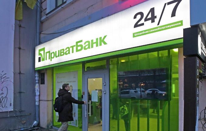 ПриватБанк призупинить роботу банкоматів та терміналів: названо дату - today.ua