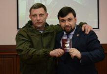 "Ватажок ""ДНР"" Пушилін боїться долі Захарченка: названа причина - today.ua"