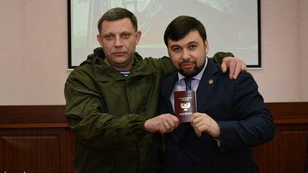 Ватажок &quotДНР&quot Пушилін боїться долі Захарченка: названа причина - today.ua