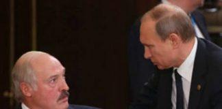 """У Путина отреагировали на угрозы Лукашенко"""" - today.ua"""