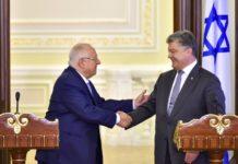 Визит Порошенко в Израиль: сегодня лидеры стран подпишут важное соглашение - today.ua