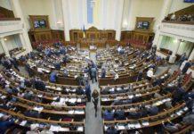 Верховна Рада підтримала закон про покращення соціальних послуг в Україні - today.ua