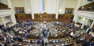 """Лідери партій заговорили про коаліцію: хто з ким готовий об'єднуватись"""" - today.ua"""