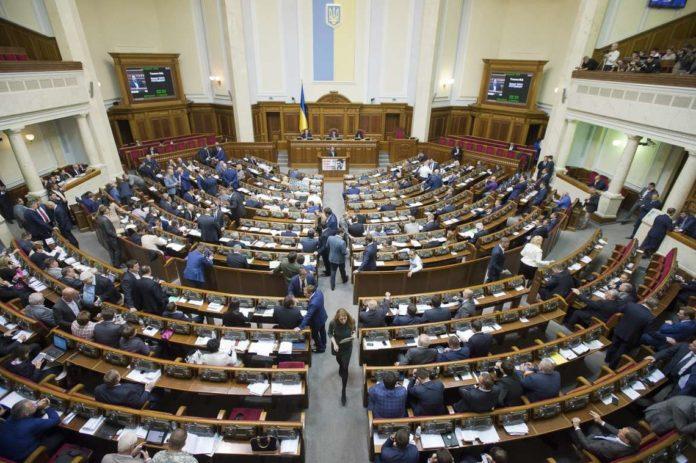 Сьогодні Верховна Рада продовжує розглядати поправки до мовного законопроекту - today.ua