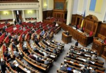 В четвер Рада може прийняти закон про імпічмент - today.ua