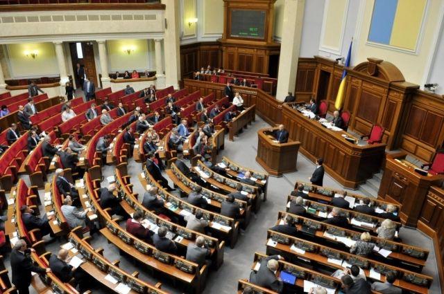 Верховна Рада ухвалила закон про українську мову - today.ua