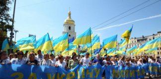 Перший прихід Московського патріархату під Черкасами перейшов до Православної церкви України - today.ua