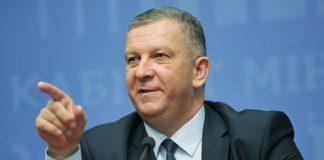 Рева озвучив кількість субсидіантів в Україні - today.ua