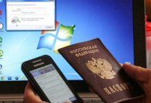 Росіянам обіцяють вхід в інтернет за паспортом: з'явилися подробиці - today.ua
