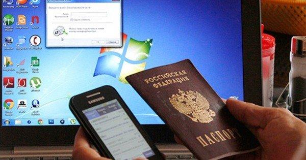 Россиянам обещают вход в интернет по паспорту: появились подробности - today.ua