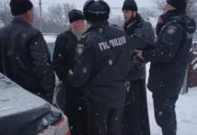 У Вінницькій області священики РПЦ зірвали перехід релігійної громади в ПЦУ: опубліковано відео - today.ua