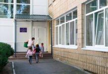 У дитсадку на Київщині намагалися викрасти дитину - today.ua